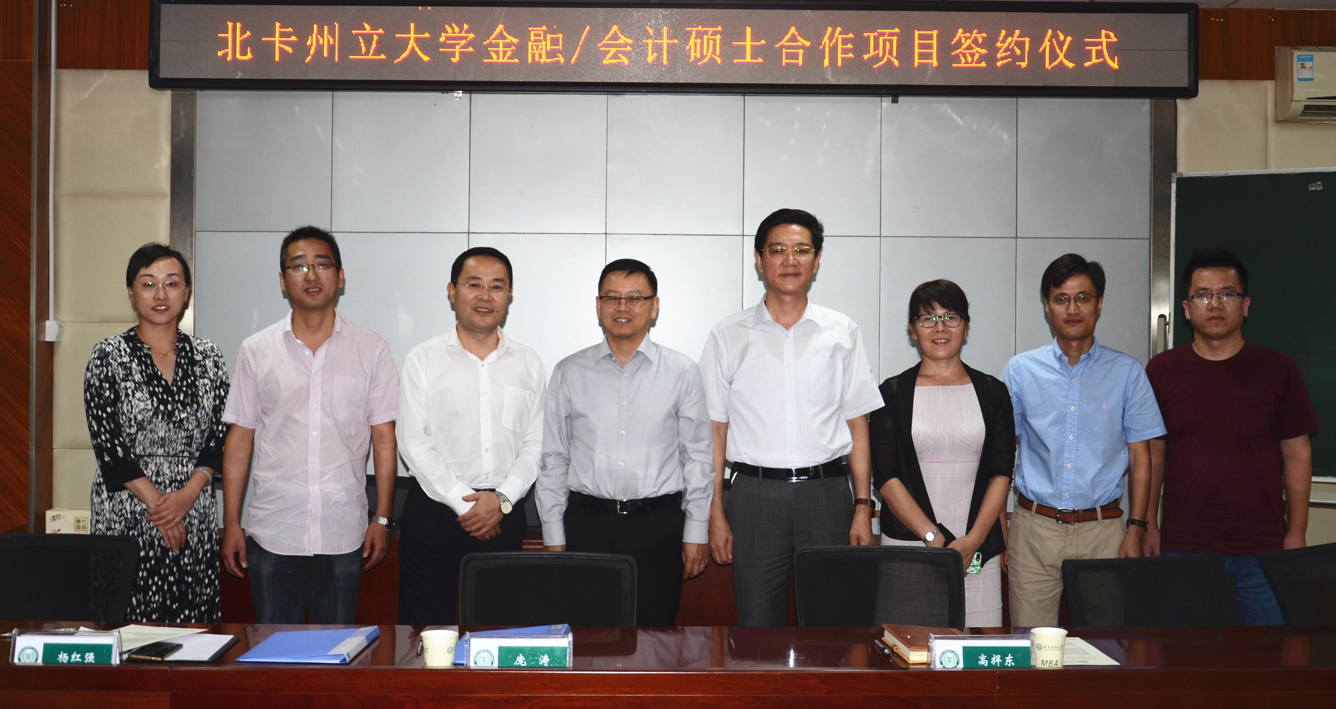 南京林业大学mba教育中心